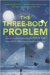 כריכת הספר the three body problem